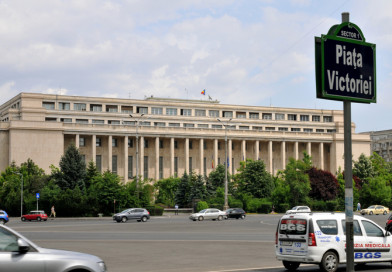 Guvernul a aprobat înființarea Institutului Național de Administrație. Comunicat