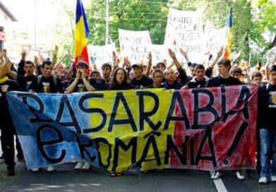 Platforma Unionistă face apel la Guvernul României să ia măsuri pentru Republica Moldova