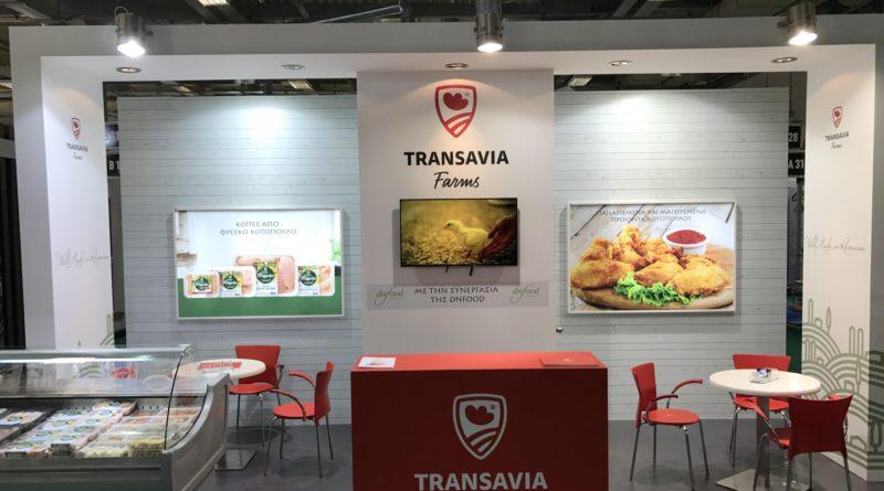 Transavia a participat la cea mai mare expoziție de produse alimentare din Sud-Estul Europei, Food Expo Greece 2017