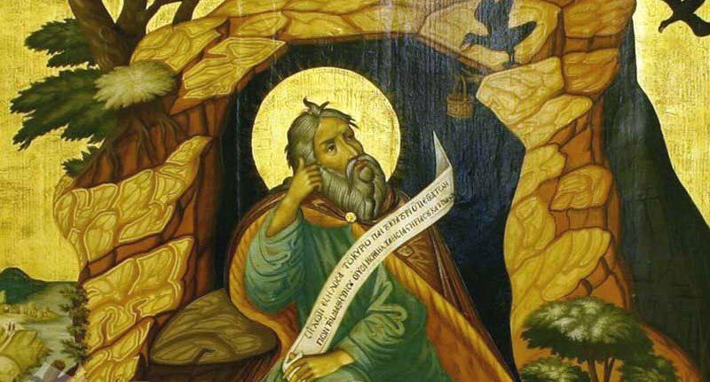Primăria Aiud îi felicită pe cei ce poartă numele de Ilie