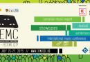 East European Music Conference and Showcase Festival, locul de întâlnire al specialiștilor din industria muzicală românească și internațională începe la Sibiu