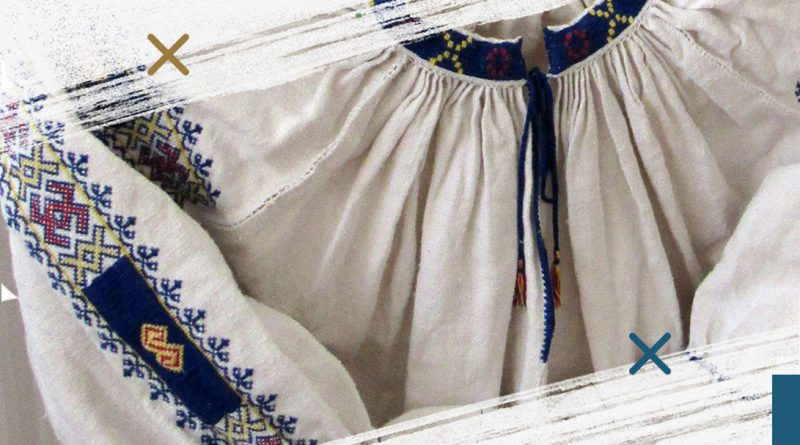 RomânIA tradițională, proiect de valorificare a colecțiilor de carte dedicate culturii tradiționale