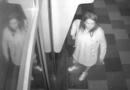 Poliţia din Alba caută o tânără suspectată că ar fi retras bani din bancomat în mod fraudulos