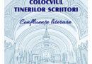 Colocviul Tinerilor Scriitori se va desfăşura la Alba Iulia